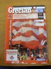 01/05/2008 Play-Off Semi-Final Conference: Exeter City v Torquay United . This