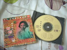 a941981 Tsin Ting 靜婷 Best CD  EMI Pathe The Legendary Hits Volume 42 I Wait For You 痴痴地等
