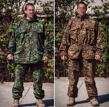 "Russian spetsnaz summer camouflage suit ""Partizan-m"" SSO"