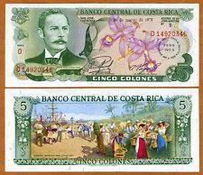 Costa Rica, 5 Colones, 20-3-1975, P-247, Unc - Commemorative