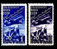 URSS - RUSSIA - 1947 - Giornata dell'aviazione - Day of the Air Fleet