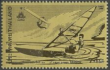 Thailande Sport Jeux Asian Games Planche à Voile Windsurf ** 1998 Or Gold Foil
