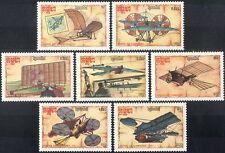 Kampuchea 1987 Early Aircraft/Planes/Aviation/Transport/da Vinci 7v set(b8032)