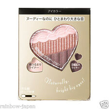 Shiseido INTEGRATE Nudi Glade Eyes RD752 Eyeshadow Palette makeup JAPAN