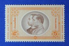 2002 THAILAND 5 BAHT SCOTT# 2035 MICHEL # 2149 UNUSED NH                 CS22756