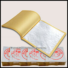 300 SILVER LEAVES LEAF SHEETS - 24K - 999/1000 PURE - EDIBLE - FOOD GRADE - GOLD
