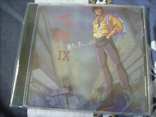 a941981  Dave Wang Chieh 王傑 All by Himself CD Sealed