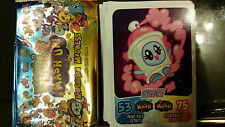 MOSHI MONSTERS MASH UP MOSHLING MADNESS FULL BASE SET X134