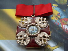 "IMPERIAL RUSSIAN AWARD ""ORDER OF ST.ALEXANDER NEVSKY"". COPY"