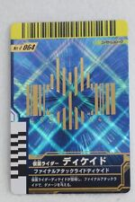 KAMEN RIDER GANBARIDE Japan FAR 4-064 CP FINAL ATTACK RIDE DECADE Card