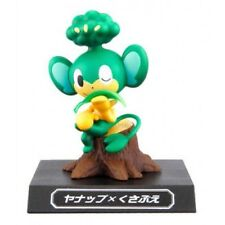 Pokemon Waza Museum Vol.003 PWM-009 PANSAGE Figure Black White BW Banpresto