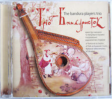 Ukrainian CD The Bandura Players Trio of National Orchestra Folk & Popular Music