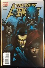 Nuovo Avengers (Vol 1) #33 VF+ 1st Stampa Marvel Comics
