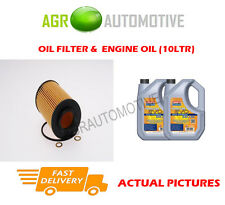 DIESEL OIL FILTER + LL 5W30 ENGINE OIL FOR HYUNDAI SANTA FE 2.2 150BHP 2005-11