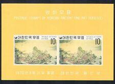 Corea 1970 Yi dinastía Art/Pinturas/Montaña/River/artistas IMPF m/s (n33664)