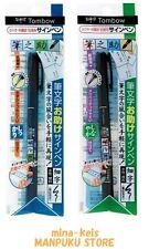 Tombow Gel Ink Marker Pen Fudenosuke Soft & Hard GCD-111 GCD-112 F/S tracking
