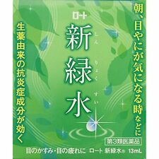 Rohto eyedrops shinryokusui fresh green water 13mL from Japan eye drops