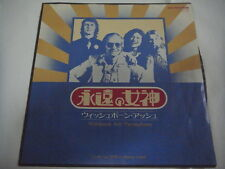 WISHBONE ASH-Persephone/Home Town JAPAN 1st.Press Thin Lizzy Iron Maiden