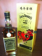 Jack Daniels No.27 Gold;Chinese New Year Edition,Rooste,Hahn,Neu