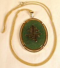 VINTAGE 12K GOLD FILLED CHAIN GREEN JADE CHINESE GOOD LUCK PENDANT NECKLACE