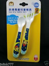New Yo Yo Monkey Easy Grip Toddler Spoon & Fork Cutlery Set-BPA Free-Yellow