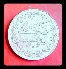 Big 10 Kurus Ottoman Empire Mehmed V (1327 Arabic 5) Year 1913 Silver coin. RARE
