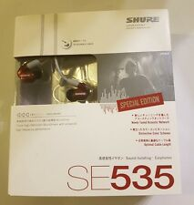 Shure SE535 Sound Isolating In-Ear Headphones (Japan) Special Edition FREE GIFT