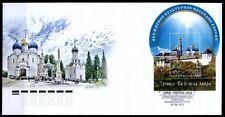 UNESCO - Welterbe. Dreifaltigkeitskloster,Sergijew Possad. FDC(2). Rußland 2012