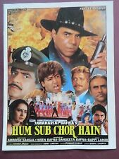 Press Book Indian Movie promotional Song book Pictorial Hum Sab Chor Hain 1995