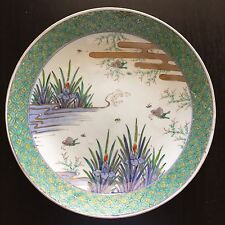 Fine Antique Meiji Porcelain Charger Plate Pond Scene Butterfly Flora Art SIGNED