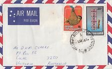 Stamps Papua New Guinea various on airmail cover BOROKO to Victoria Australia
