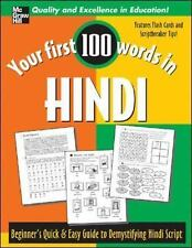 Your First 100 Words In Hindi (Your First 100 Words Inâ|Series), Mangat Bhardwaj