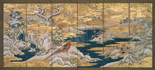 Japanese Screen II nature birds ocean gold PRINT SIZE:46cm x 100cm