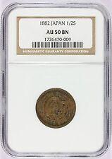 1882 (Yr. 15) Japan 1/2 Half Sen Copper Coin - NGC AU 50 BN - Y# 16.2