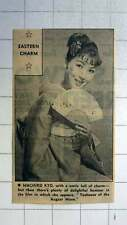 1957 Machiko Kyo Appearing In Teahouse Of The August Moon