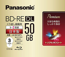 3 Panasonic Bluray Rewritable Disc 50GB BD-RE DL 2x Inkjet Printable Blank BDs