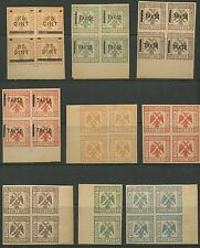 Albania Stamps~TAKSE Double Eagle Stamp Blocks & Pair~MNH