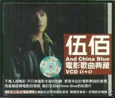 2000 WU BAI 伍佰 & China Blue VCD 1+1 - Movie Songs