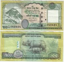 "NEPAL 100 RUPEE ""Featuring LUMBINI - Birth place of Lord Buddha""~Circulated/VF++"