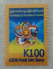 ASEAN Community Myanmar 100 Kyat Single Stamp Mint Never Hinged