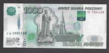 THE 1000-RUBLE BANK OF RUSSIA NOTE OF 1997 OF 2010 MODIFICATION, UNC