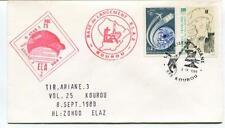 1988 Tir Ariane 3 Vol. 25 Kourou Base Lancement G Star 3 ELA 2 SBS 5 Francaise