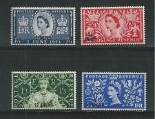 OMAN, # 52-55 MNH  CORONATION OF QUEEN ELIZABETH II