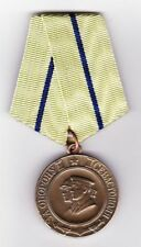 "SOVIET RUSSIAN  MEDAL ""FOR THE DEFENCE OF SEVASTOPOL""  WW2. COPY"