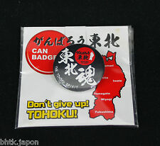 Pins TOHOKU SPIRIT - Ganbarou Tohoku ! Made in Japan