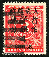 Imperial China 1897 red revenue large fig 4c Shanghai Pakua used