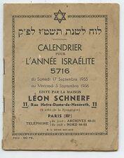 JUDAICA / CALENDRIER ISRAELITE 5716 / 17 SEPTEMBRE 1955 / 5 SEPTEMBRE 1956