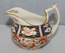 Royal Crown Derby / Bloor - Imari 6299 - Milk Jug/Creamer - c1830