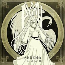 "Ruyan ""Lebed Belaya"" CD [female fronted Pagan Folk Metal from Russia]"