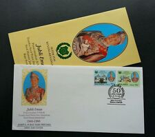 Malaysia Golden Jubilee Of The HRH Raja Perlis 1995 King Royal (FDC) *see scan